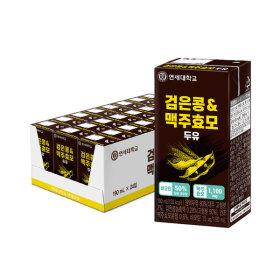 연세두유 검은콩 맥주효모 두유 24팩