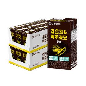 연세두유 검은콩 맥주효모 두유 48팩