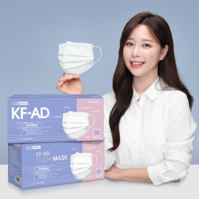 Made in Korea Disposable Mask White 100 Sheets