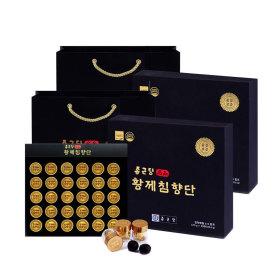 황제침향단 30환 2박스 고급 쇼핑백 증정 선물세트