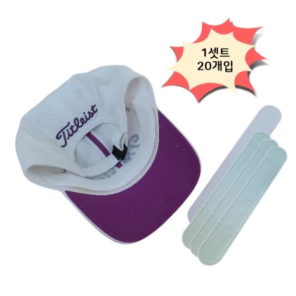 일회용 모자 땀흡수 패드 20P 땀패드 패드 땀흡수 일 상품이미지