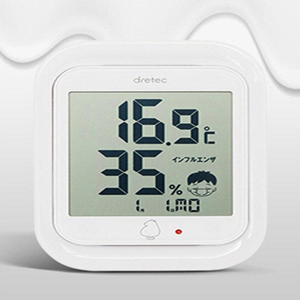 드레텍 온습도계 디지털 온도계 O-293WT 화이트 상품이미지