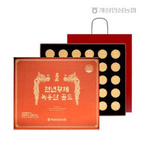 천년황제 녹용단 골드 30환 1+1 (총60환) / 녹용+홍삼