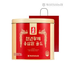천년황제 홍삼환골드 3.75g x 100환 대용량 / 건강환
