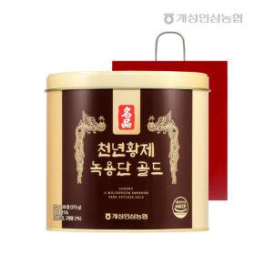 천년황제 녹용단 골드 3.75g x 100환 대용량 건강환