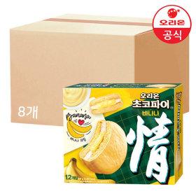 초코파이 바나나 444gx8개(박스)