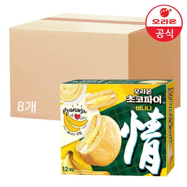 초코파이 바나나 444gx8개(박스) 상품이미지