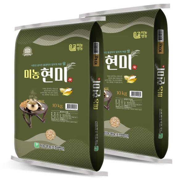 미농 황강구수미 현미20kg 현미쌀 2020년산 햅현미 상품이미지