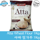 Atta Flour/Atta Whole Wheat Flour (Indian Food Rajdhani 1Kg)