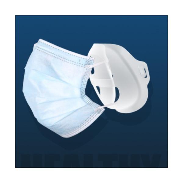 마스크 3D입체 호흡 개선 뽕 가드 프레임 브라켓 소형 상품이미지