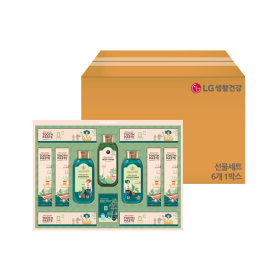Holiday Gift Set Home Gardening Edition Set 6pcs 1 box Chuseok