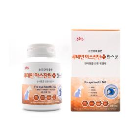 38.5 루테인 아스잔틴 한스푼 반려동물 전용 눈영양제