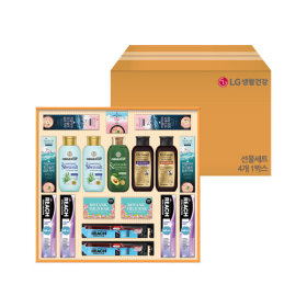 Holiday Gift Set Joy of Life No.41 4pcs 1 box Chuseok thank you gift