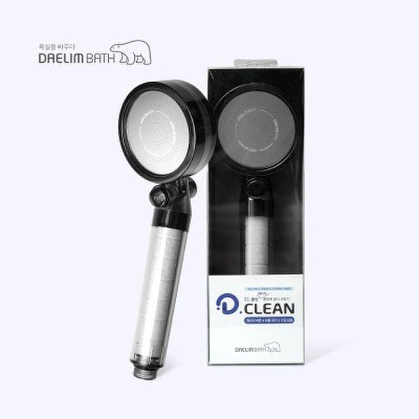(핫트랙스) 디클린 ver 2 원터치 온오프 필터 샤워기 본품 상품이미지