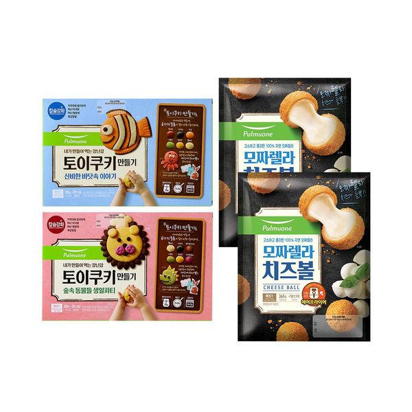 아이간식세트(토이쿠키 2박스+모짜렐라치즈볼2봉) 상품이미지