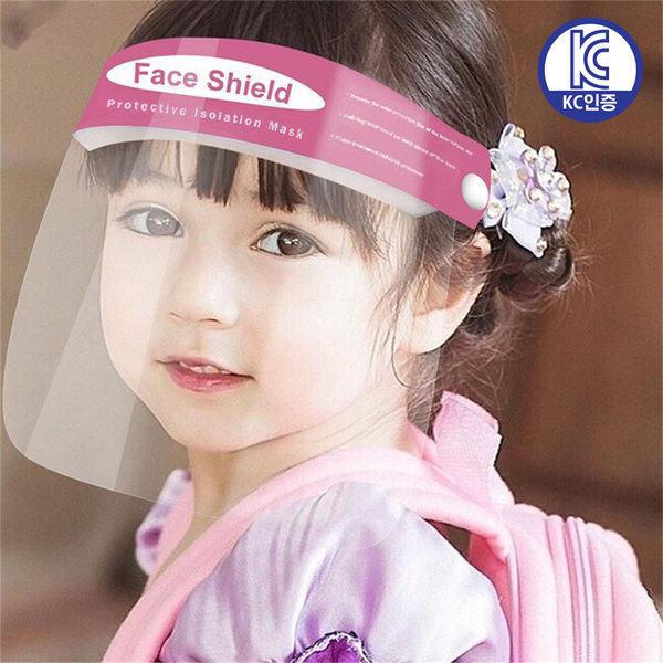 유아 어린이용 페이스쉴드 안면보호 투명마스크 핑크 상품이미지