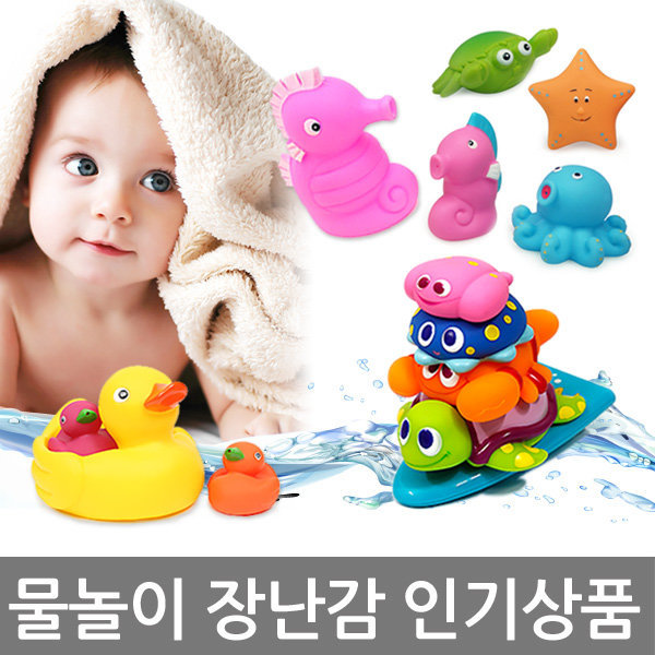 폭탄세일 목욕/물놀이 장난감 인기상품 상품이미지