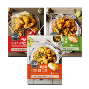애슐리 치킨 3종 통살+치킨너겟+스파이시봉 총1.5kg