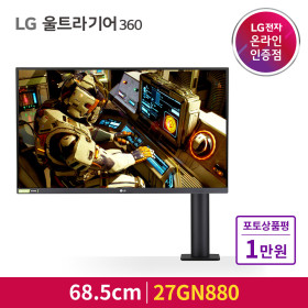 LG 27GN880 144Hz 게이밍 모니터 나노IPS QHD 택배발송