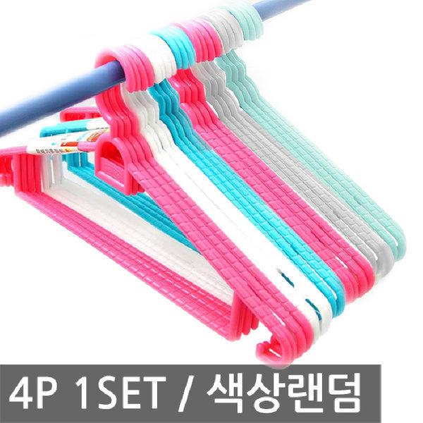 SM 엠비코 꽈배기 옷걸이 4P 색상랜덤 / 행거 상품이미지