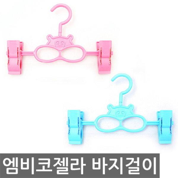 SM 엠비코 젤라 바지걸이 3P 색상랜덤 / 옷걸이 상품이미지