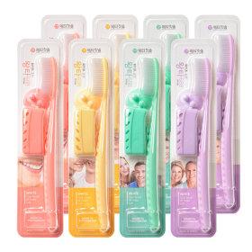 Master Baek?WANGTA Toothbrush No.1 Pastel 8pcs