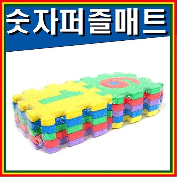 10P 숫자 소리안나 퍼즐매트/유치원 놀이방매트 상품이미지