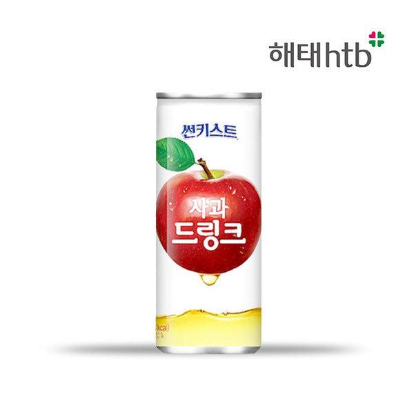 썬키스트 사과드링크 240ml 음료/과일음료 상품이미지