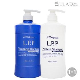 오로라 LPP 트리트먼트  프로테인 샴푸 1+1 총2000ml