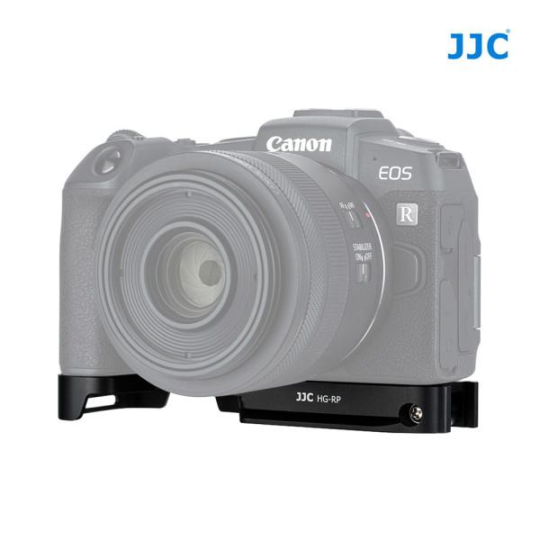 JJC 캐논 EOS RP 카메라 확장그립 HG-RP 상품이미지