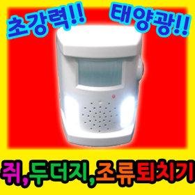 초음파퇴치기 쥐퇴치기 PGS-052