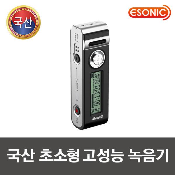 MR-750(8GB) 보이스레코더 녹음기 초소형 다양한 기능 상품이미지