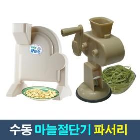 삼미 수동 마늘절단기 마늘다지기 업소용
