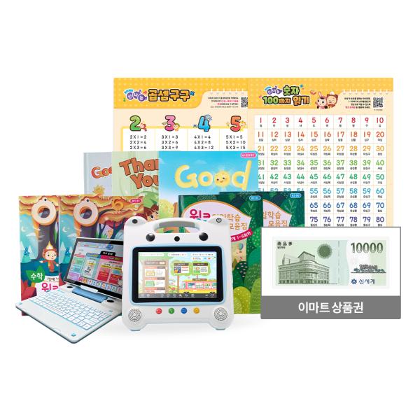 윙크학습) 4~9세 아이 교재 3권+색칠공부책 무료 상품이미지