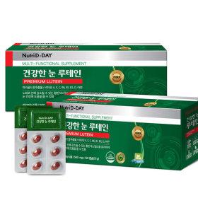 건강한 눈 루테인 150캡슐 1박스 5개월분