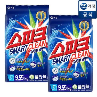 Laundry detergent Spark 9.5kg x 2pcs(total 19kg)/powder detergent