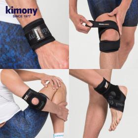 키모니 스포맥스 관절보호대 손목 무릎 발목