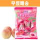 무배 오키오 피치 젤리 100g/ 사탕/이클립스/홈런볼