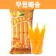 망고바 (45ml X 10개) 아이스바 얼려먹는 젤리 450ml