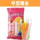 무배 트로피칼 바 450ml(45ml X 10개입)/곤약/초콜릿