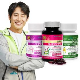 다이어트 스피드컷 3종 패키지 (식전/식후/활동전)
