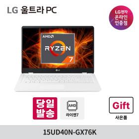15UD40N-GX76K 80만구.매 8G무료 울트라 라이젠 노트북