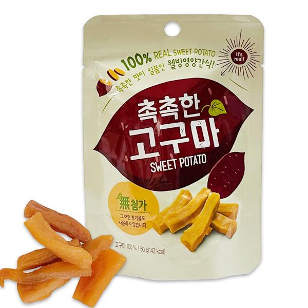 영양간식 촉촉한 고구마 50g/포카칩/과자셋트/팝콘 상품이미지