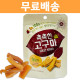 무배 맛있는 촉촉한 고구마 50g/곤약쫀드기/소시지