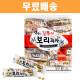 무배 엉클팝 길쭉이 보리과자 400g/프레첼/감자칩