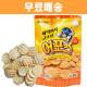 무배 어포스 미니 30g/보리건빵/쫀드기/에너지바/안주