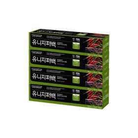 위생비닐백/유니랩 유니지퍼백(대형 15매 x 2P)