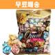 무배 타야스 오리엔트 1000g/과자/간식/사탕/건빵
