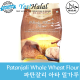 (Indian Food) Whole Wheat Flour/Atta Flour (Patanjali 5kg)