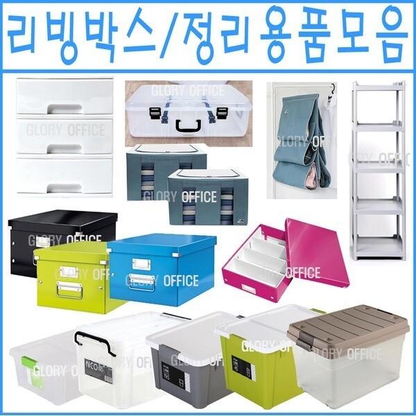 리빙박스모음/다용도함/정리함/서랍장/의류보관함 상품이미지